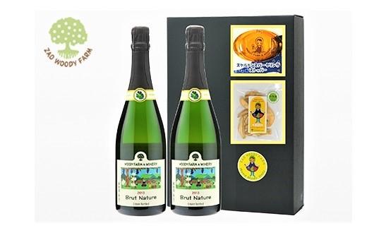 0062-109 スパークリングワイン2本、ドライフルーツ1袋、オリジナルストッパーセット