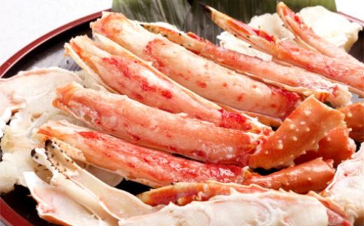 40-55 【数量限定】大盛り!紋別産タラバガニ食べつくしセット