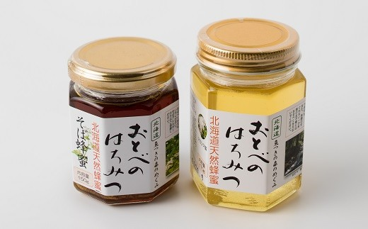 おとべのはちみつ(アカシア170g そば蜜150g)