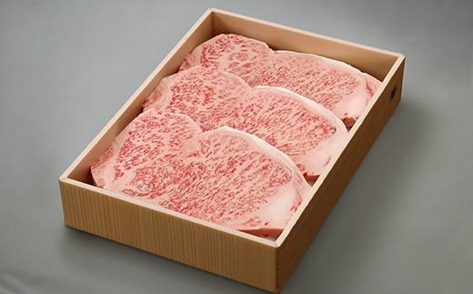 36-13 茨城県産高級黒毛和牛【常陸牛】ロースステーキ 250g×3枚