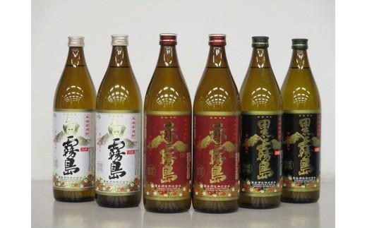 MK-8303_霧島酒造飲み比べ3色セット