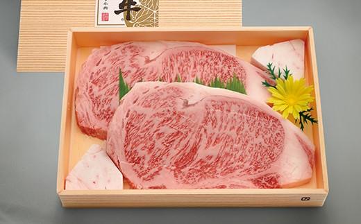 36-12 茨城県産高級黒毛和牛【常陸牛】ロースステーキ 250g×2枚