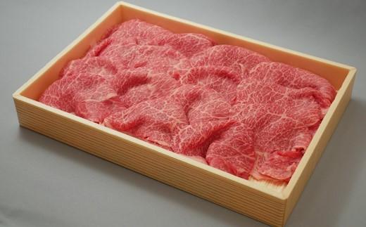 36-15 茨城県産高級黒毛和牛【常陸牛】切り落とし 600g