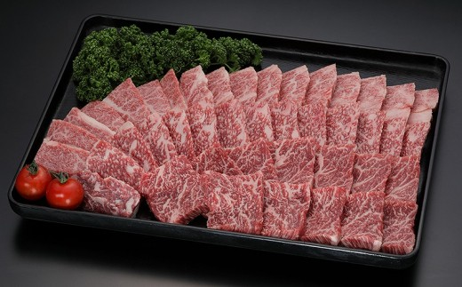 MA-2537_都城産宮崎牛カルビ焼肉サンキューセット