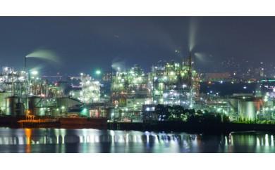 AZ16 周南工場夜景クルージング