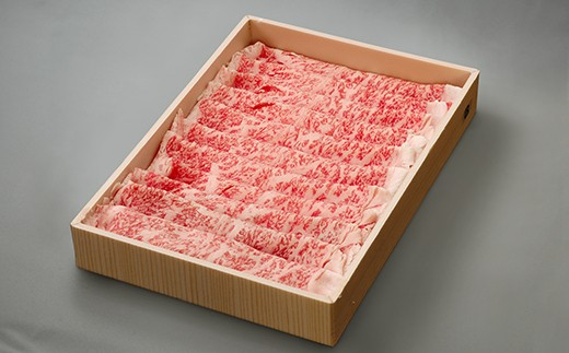36-14 茨城県産高級黒毛和牛【常陸牛】ロース肉 600g