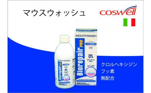 バイオリペアPROマウスウォッシュ(洗口液)1本