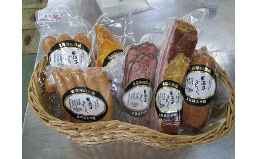 東藻琴すもーく(肉製品)