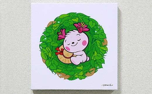 H)君津市マスコットキャラクター 「きみぴょん」 ジクレーキャンバス画