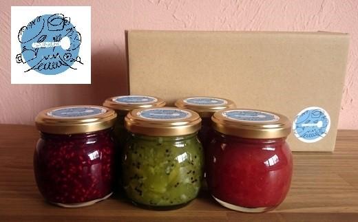 364 静岡産季節のジャムの詰め合わせ 5個セット(苺×2個、キウイジャム×2個、ラズベリージャム×1個)