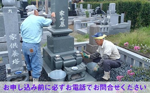 B)ふるさと君津のお墓掃除券(4平方m程度)