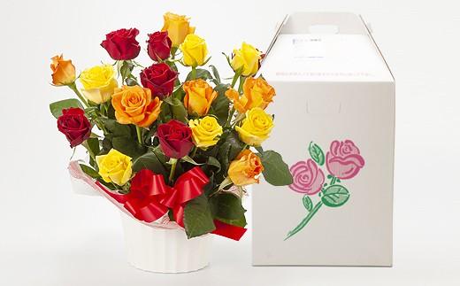 フラワーアレンジメント  【 バラの色合い、本数は時期により異なります。あらかじめご了承ください。】