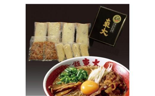 A037 東大 肉増し徳島ラーメン4食セット