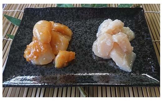 【0501】 生帆立 麹漬セット
