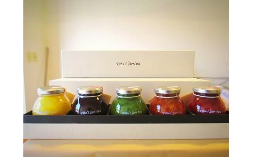 Aa010 【無添加・無着色】徳島の旬の果実詰め合わせ ジャムティー5個セット