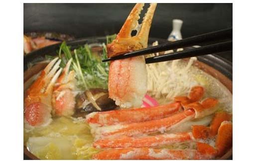 【2005】 生冷ずわい蟹しゃぶしゃぶセット 2kg