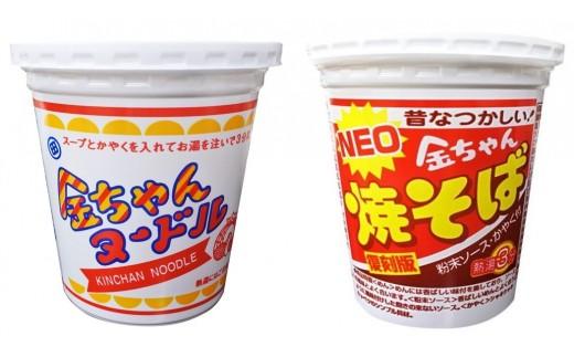 Aa012 金ちゃんヌードル1箱(12個)+NEO金ちゃん焼そば(12個)