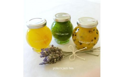 A014 【無添加・無着色】徳島の旬の果実詰め合わせ ジャムティー3個セット