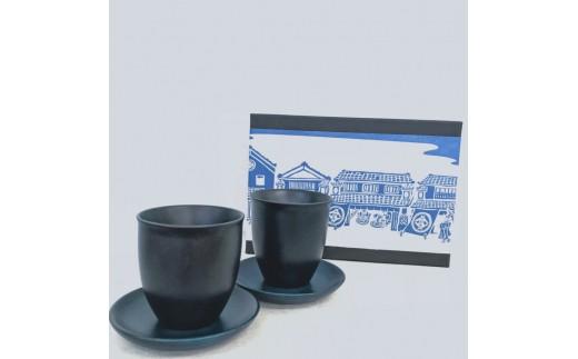 F007 【藍食人】日本の銘木器 藍染湯呑みセット「楓」(2組)