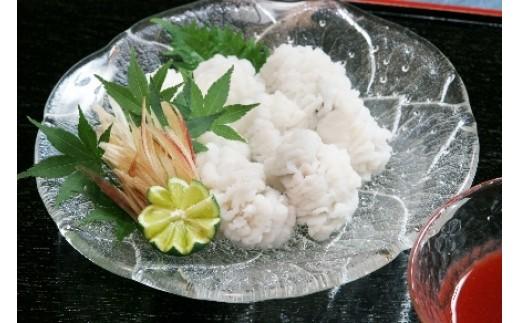 Aa006 【夏季限定!徳島産「天然鱧」】冷凍 湯引きハモ(2~3人前)