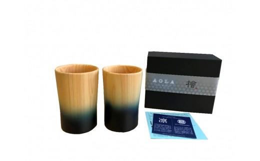 Bb013 藍染檜 ペアカップ