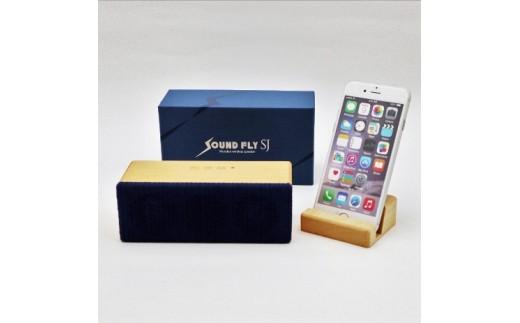 H006 木製無線スピーカー SJ ブナ 藍無地 セット
