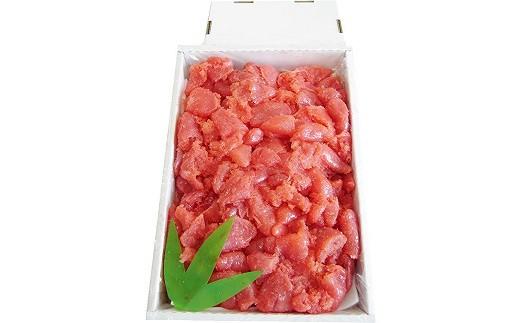 【14007】.【【ご家庭用】塩たらこ並切2kg】