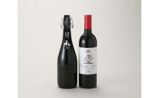 A24 微発泡と芳醇を楽しむワイン2本セット〔髙島屋選定品〕