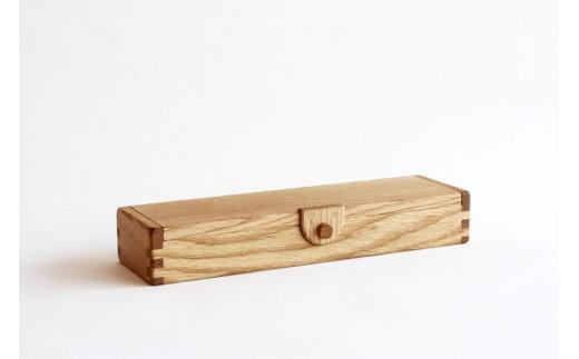 10S-0038 ペンシルケース【存在感のある国産材の文具】ナチュラル