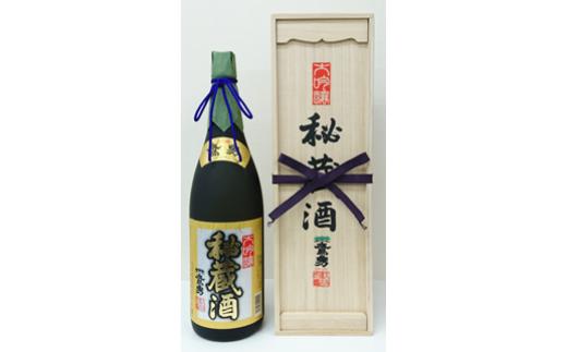 D-21 鷹勇 大吟醸 秘蔵酒