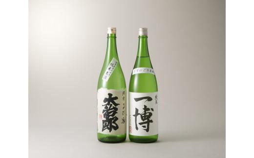 B5 東近江市の地酒1,800ml2本セット〔髙島屋選定品〕