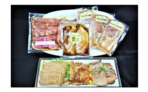 0006-015 豚肉バラエティーセット