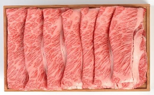 【4-12】松阪牛しゃぶしゃぶ シルクロース(肩ロース)500g