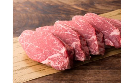 E-1【肉質日本一!】鳥取和牛プレミアム ヒレステーキ