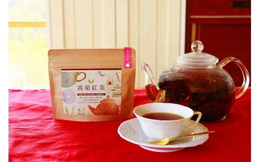 D-015 高梁紅茶 フレーバーティーセット