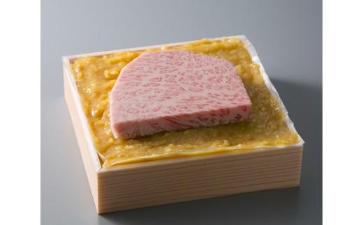 A2 近江牛 味噌漬(サーロイン)〔髙島屋選定品〕