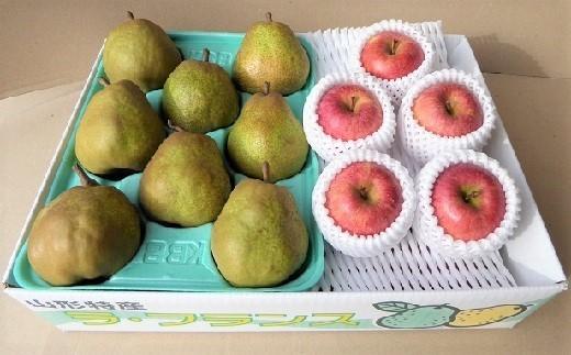 0081-101 りんご(こうとく)と西洋梨(ラ・フランス)のフルーツセット