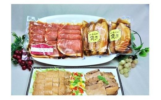 0006-016 豚肉ポークワイン・やわらか角煮セット