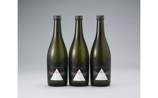 A19 近江ネコ正宗「HACHIWARE」720ml3本セット〔髙島屋選定品〕