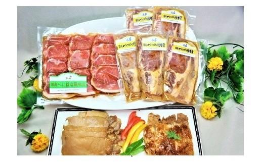 0006-017 豚肉べにばな風味・味噌漬セット