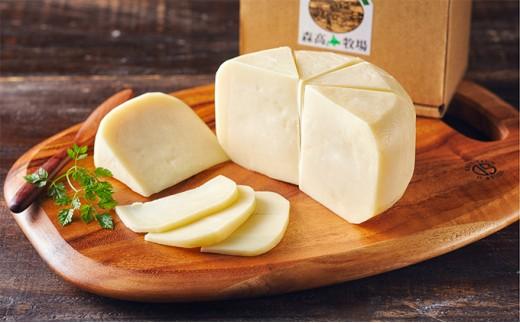 [№5863-0180]森高牧場チーズ(ゴーダタイプ)5個セット