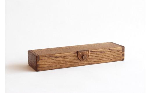 10S-0039 ペンシルケース【存在感のある国産材の文具】ブラウン