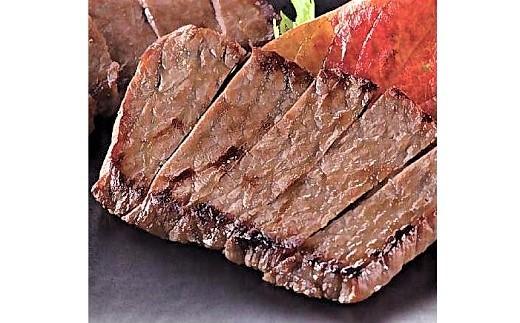 0002-009 山形牛ロースステーキ酒粕味噌漬800g