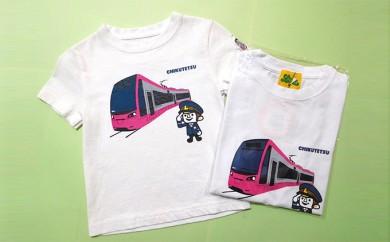 [№5653-7007]0244Laundry ちくてつTシャツ(白)100cm、ちくてつ電車グッズ6点 規