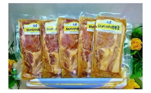 0006-011 豚肉べにばな味噌漬け