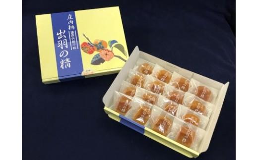 A30-562 出羽の精(干し柿)【限定】