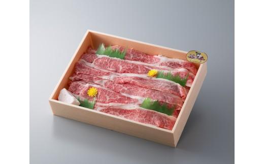 C2 近江牛カルビスライス〔髙島屋選定品〕