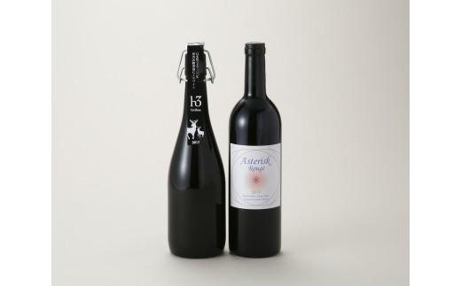 A25 微発泡とブドウの果実感を楽しむワイン2本セット〔髙島屋選定品〕
