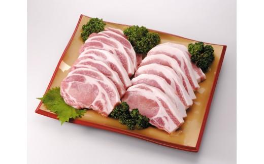 A-21. 【+300g増量】冷蔵で直送 !! 上州麦豚ロース肉 1.0kg:カツ用切身(8~10枚)【おいしさそのまま「冷蔵」でお届け】