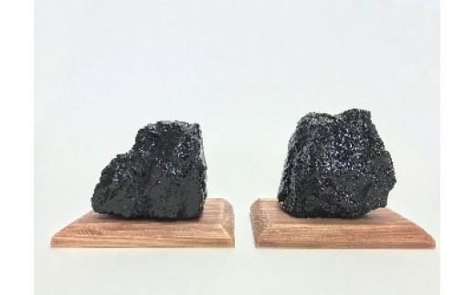 A07「塊炭」(ミニ)/1個 塊炭本体:高さ8~11cm程度、台座:縦 9cm × 横 13cm